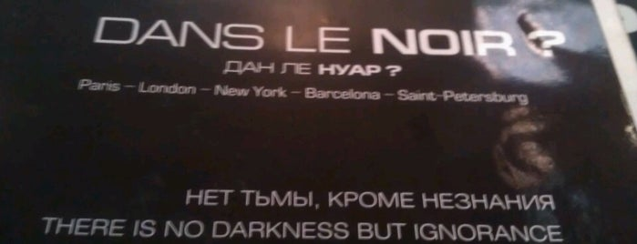 Dans Le Noir? is one of it place.
