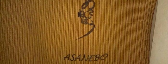 Asanebo is one of Michelin Star - LA.