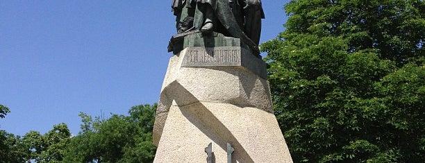 Памятник М.Ю. Лермонтову is one of Кавказ.