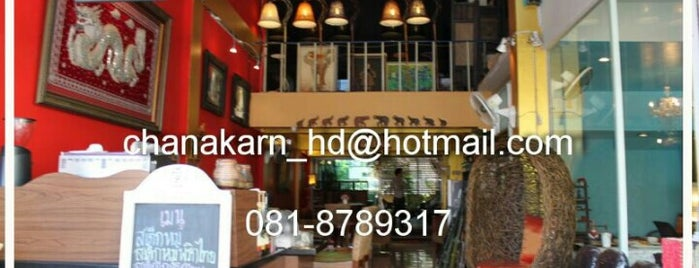 ชนากานต์ home&decor is one of Restaurant Guide.