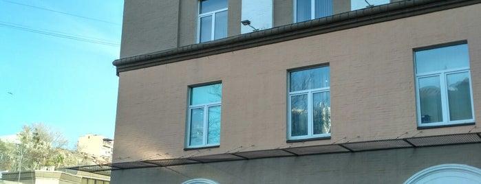 Варенична Балувана Галя is one of Киев.