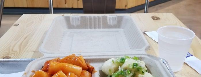 Purple Rice is one of Manhattan: Food Hunt.