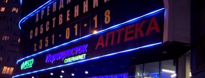 "Перекресток is one of Район общежития на ""Шевченко""."