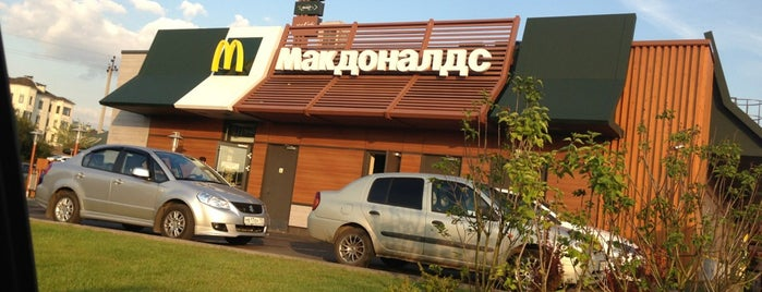 McDonald's is one of Moskova 1.