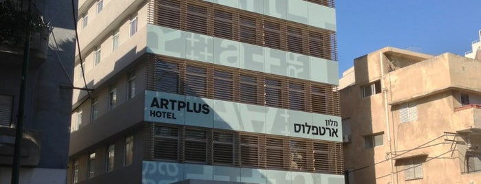 Art Plus Hotel is one of Israel 👮.
