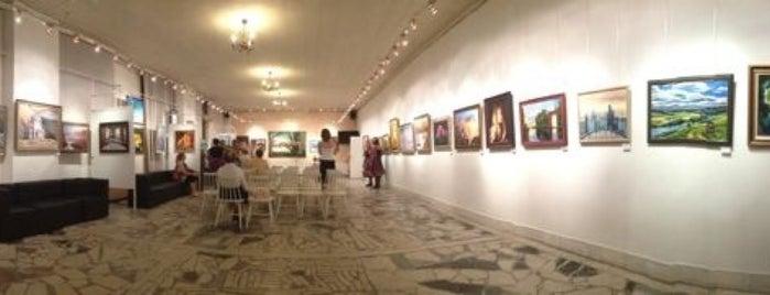 """Выставочный зал """"Творчество"""" is one of ВыСтавки."""