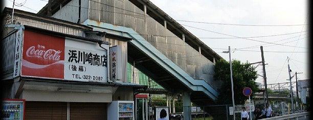 Hama-Kawasaki Station is one of Station - 神奈川県.