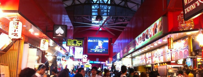 Bugis Street is one of To-Do in Singapore.