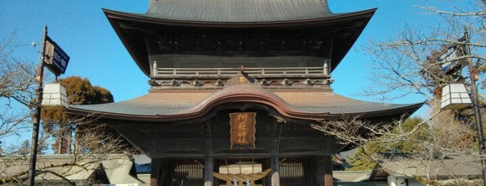Aso Shrine is one of 神社.