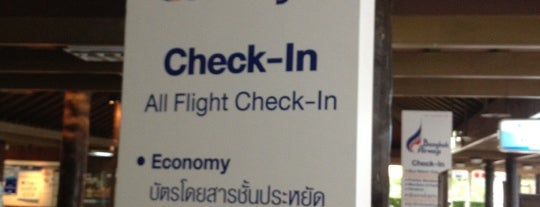 Bangkok Airways Check-In Counter is one of VACAY - KOH SAMUI.