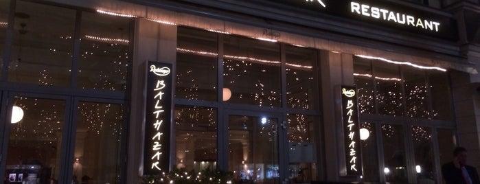 Balthazar is one of Restaurants Berlin.