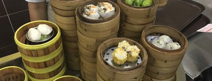 鸿星楼市点心 is one of Ipoh.