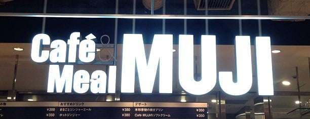 Café & Meal MUJI is one of 大阪.