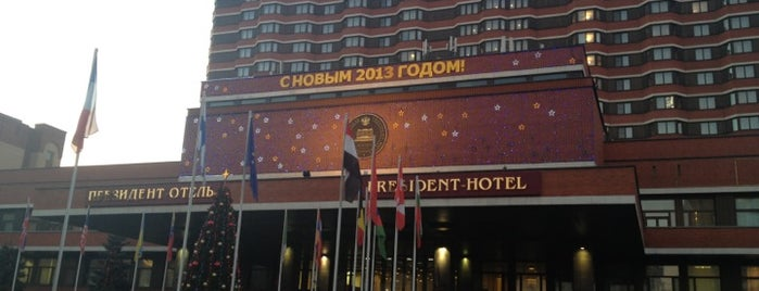 President-Hotel is one of Места.