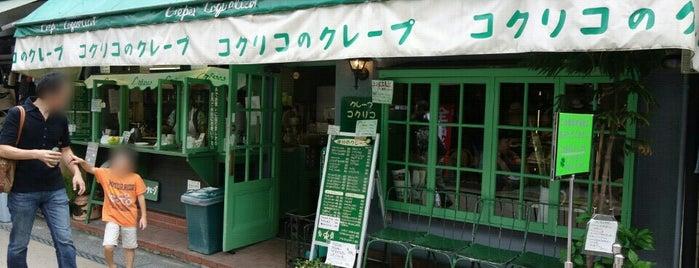 コクリコクレープ店 is one of 行きたいcafe.