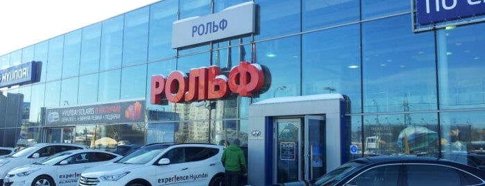 РОЛЬФ Химки is one of Moscow Check-in and Newbie Special.