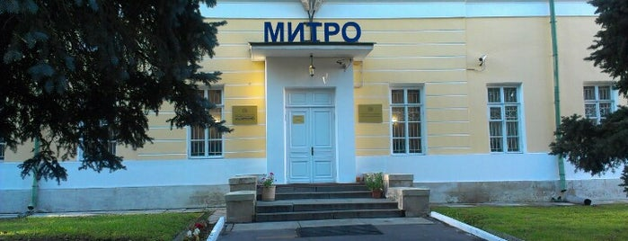МИТРО is one of Услуги.