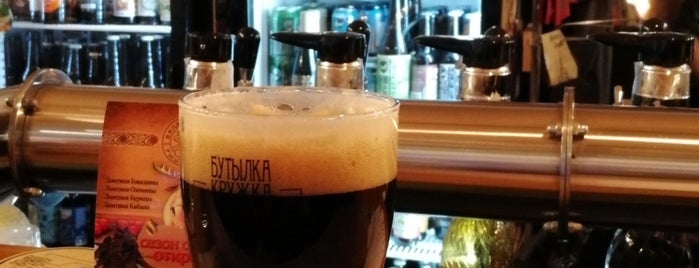 Бутылка, Кружка и Котёл is one of Крафтовое пиво в Москве.