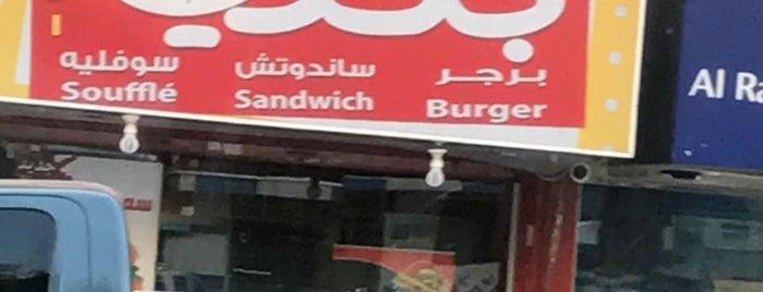 Baladi Burgers ||بلدي برجر is one of Burgerholic.