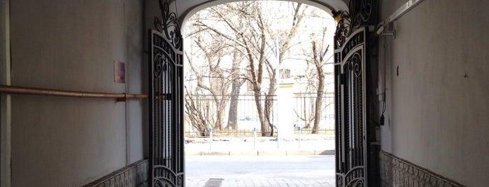 Малый Кисловский переулок is one of Раз.