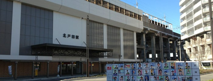 Kita-Toda Station is one of 埼京線.