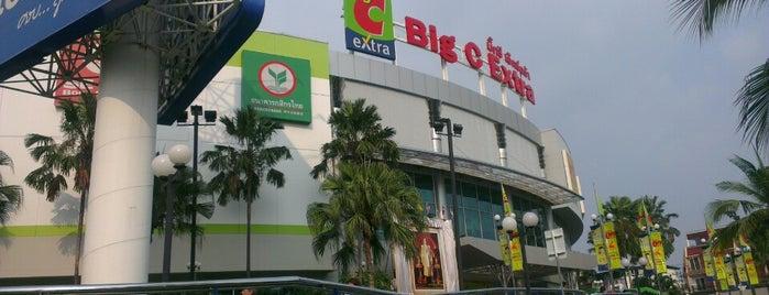 Big C Extra is one of พัทยา.