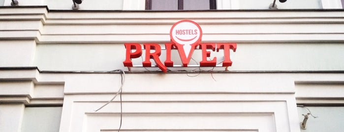 Privet hostels is one of Hotels in Moscow.