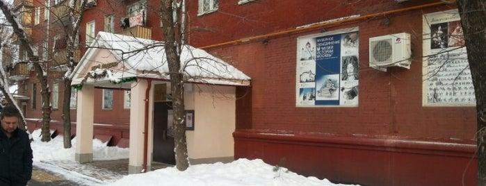 Музей истории Лефортово is one of культУРА.