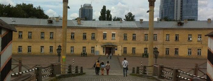 Киевская Крепость is one of не хлебом единым...
