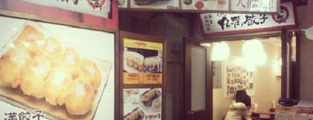 ナンジャ餃子スタジアム is one of GUYS IM GOING TO TOKYO.