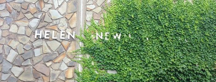 Helen Newman Hall is one of Alyssa's Ithaca visit.
