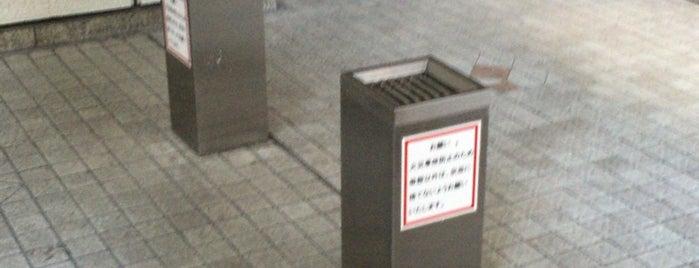 京王プラザホテル喫煙所 is one of 喫煙所.