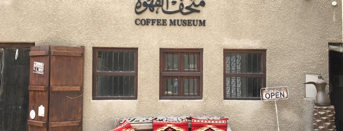 Coffee Museum is one of 2016 - DXB.