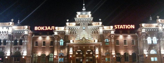 Kazan Train Station is one of Russian Railways Russia.
