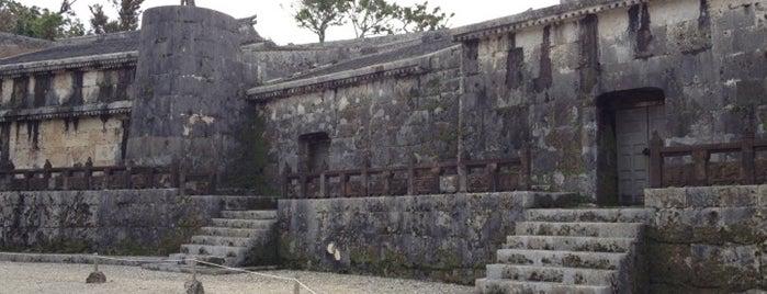 玉陵 is one of Amazing place.