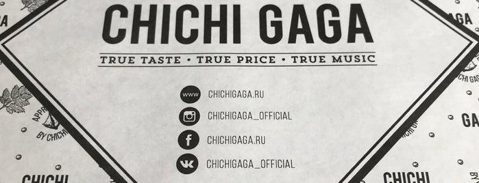 Chichigaga is one of Сочи.