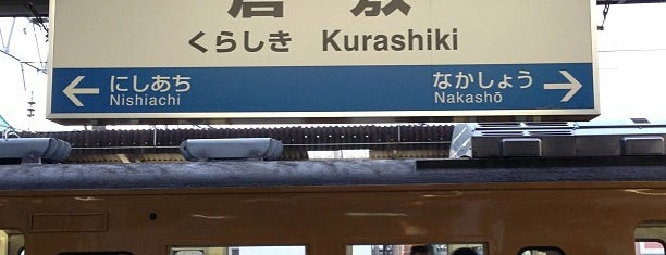 Kurashiki Station is one of JR線の駅.