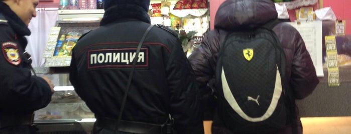 Буфет № 11 is one of Это план!.