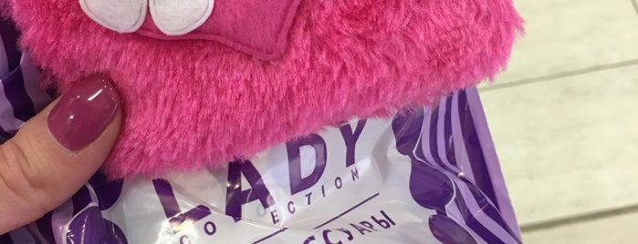 Lady Collection is one of PayPass Piter.