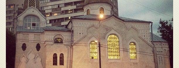 Церковь Покрова Покровско-Успенской старообрядческой общины is one of 100 примечательных зданий Москвы.