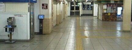 Aiko-Ishida Station (OH35) is one of Station - 神奈川県.
