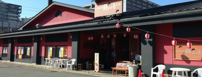 鶴の湯 香椎店 is one of 温泉.