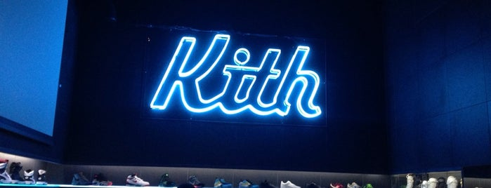 KITH is one of NYC Trip To-Do.