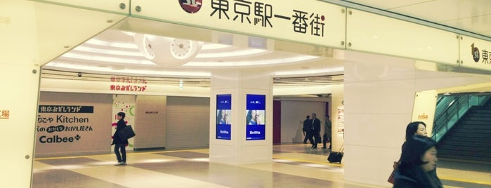 First Avenue Tokyo Station is one of ショッピングモール.