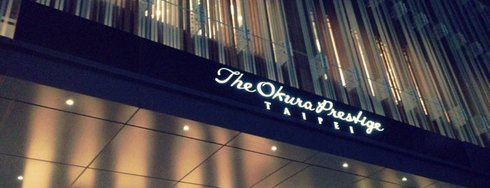 大倉久和大飯店 The Okura Prestige is one of Getaway | Hotel.