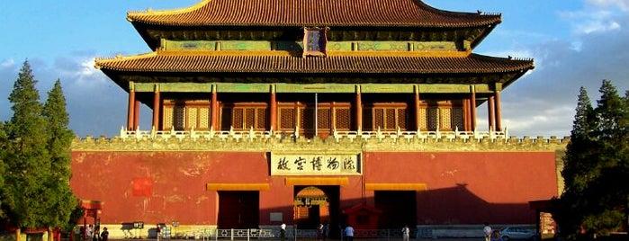 Beijing is one of World Capitals.