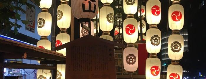 鈴鹿山保存会 is one of Sanpo in Gion Matsuri.