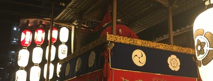 役行者山保存会 is one of Sanpo in Gion Matsuri.