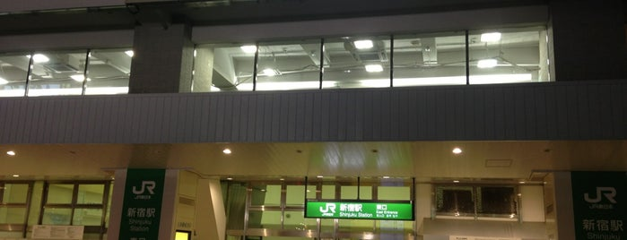 Shinjuku Station is one of 埼京線.