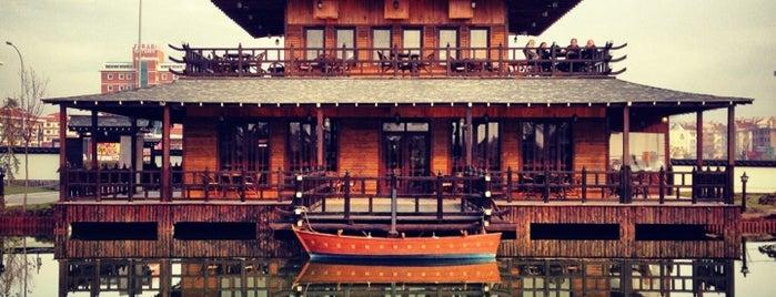 Japon Park Cafe & Restaurant is one of Konya'da Café ve Yemek Keyfi.
